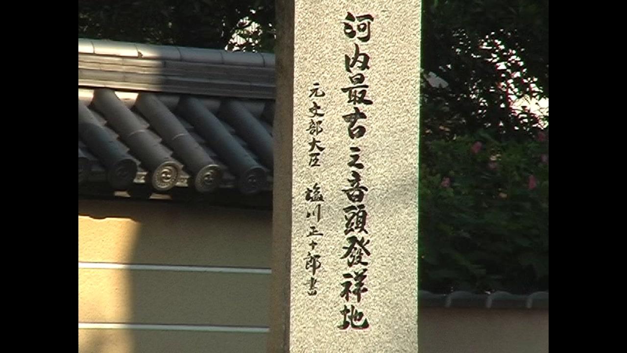 p_nagashibushi3