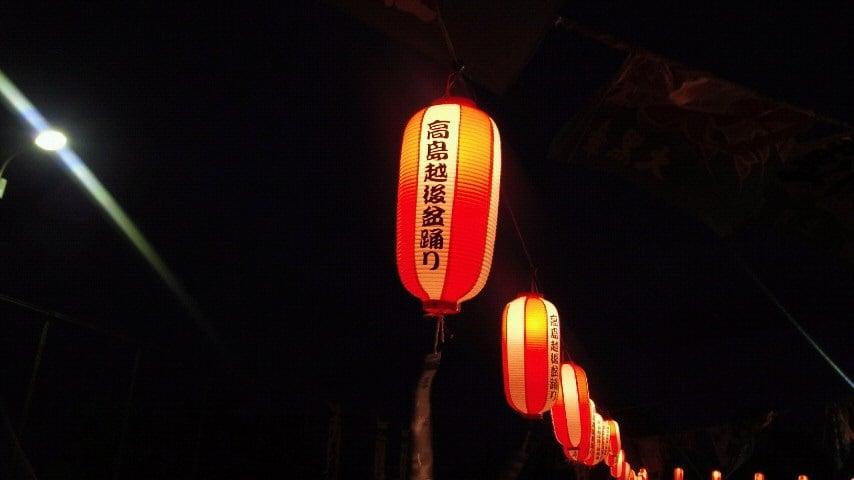 takashima2