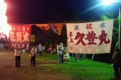 takashima3